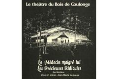 «Le médecin malgré lui» et «Les précieuses ridicules», affiche 1981