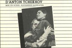 «Oncle Vania», couvert du programme, 1982