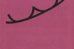 «Passion», affiche, 1987
