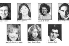 «Passion», distribution, 1987