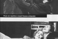 «À Julia», Paul Savoie, Andrée Lachapelle, Linda Roy, 1990