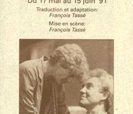 «Gingerbread Lady», couvert du programme, 1991